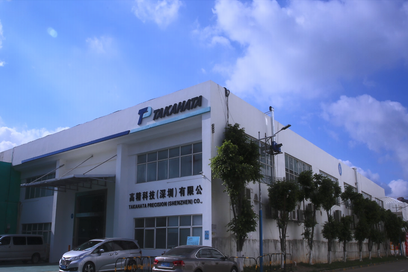 TAKAHATA PRECISION PLASTIC PRODUCTS(SHENZHEN) CO.,LTD.