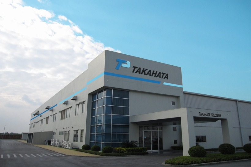 TAKAHATA PRECISION VIETNAM CO., LTD.